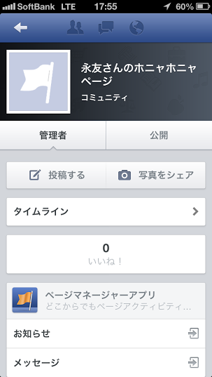 2013061207.PNG